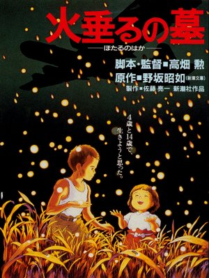Grave-of-the-Fireflies-1988